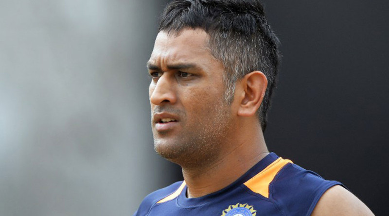 Mahendra Singh Dhoni Pune Super Gaints