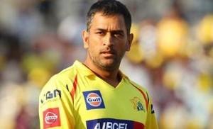 Mahendra Singh Dhoni Pune Super Gaints