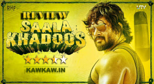 Sala Khadoos Movie Review