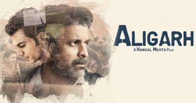 Aligarh movie review
