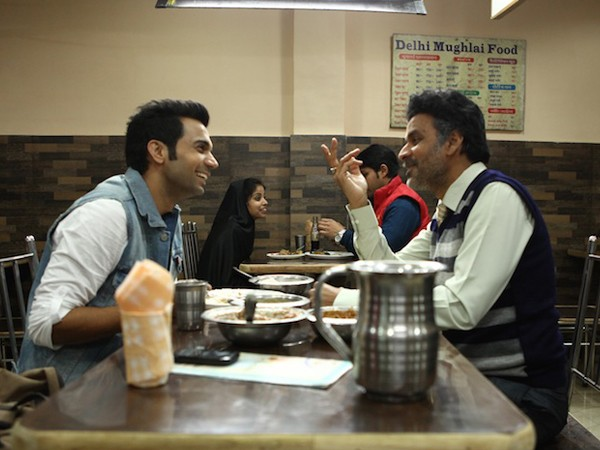 aligarh movie review