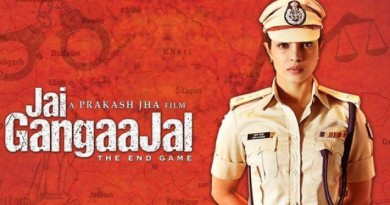 Priyanka Jai Gangaajal Movie