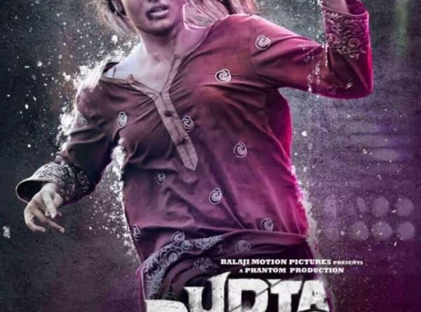 Alia Bhatt's new avatar Udta Punjab new poster