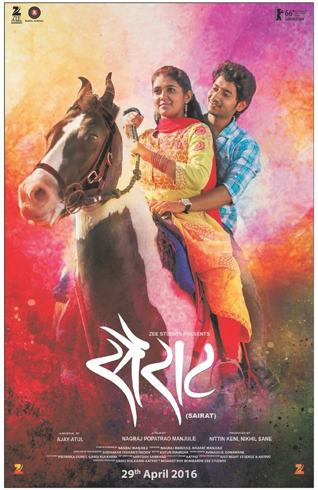Sairat (सैराट) Rinku Rajguru Movie Poster