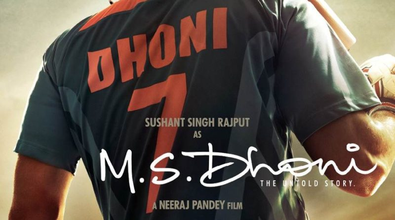 ms-dhoni-the-untold-story-release-date