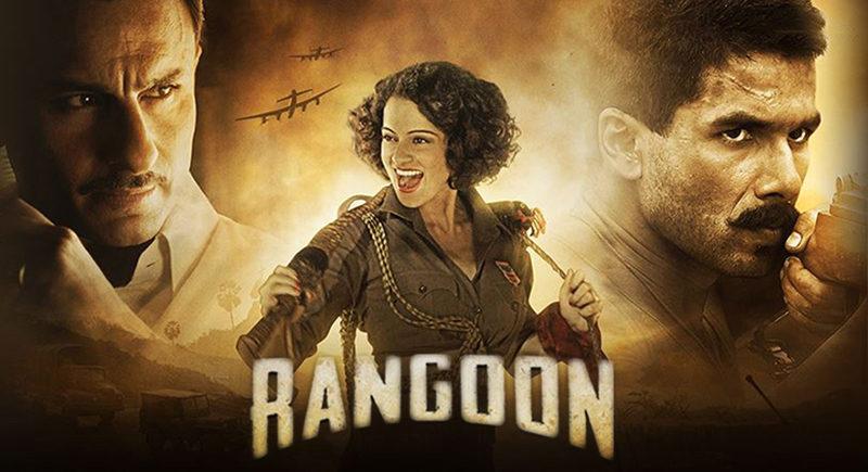 Rangoon-2017