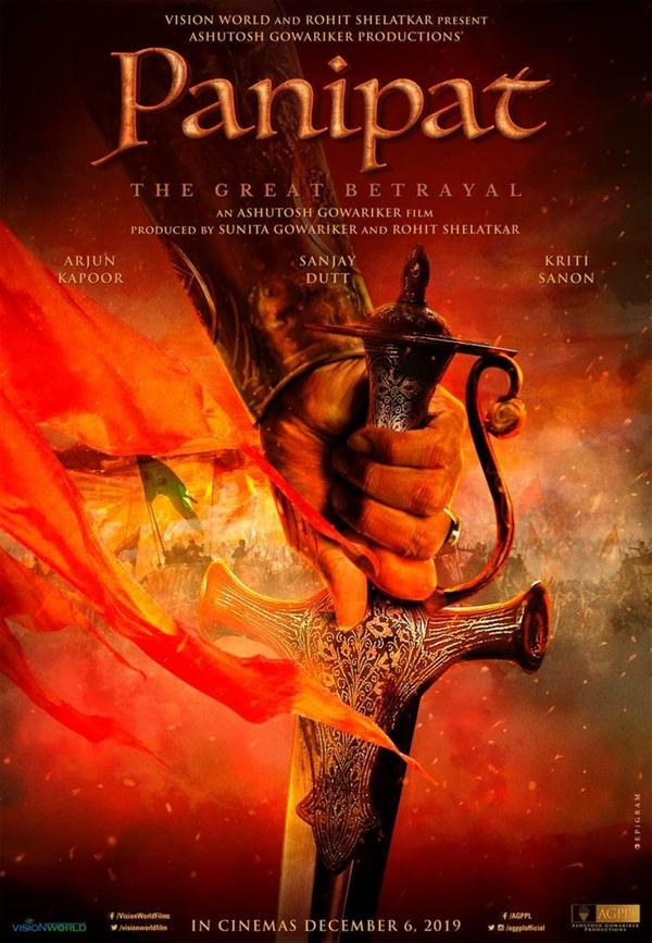 Panipat Movie Teaser