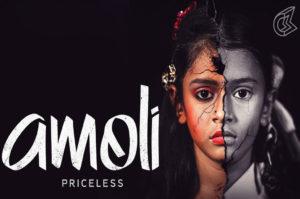 amoli-priceless-movie-wiki