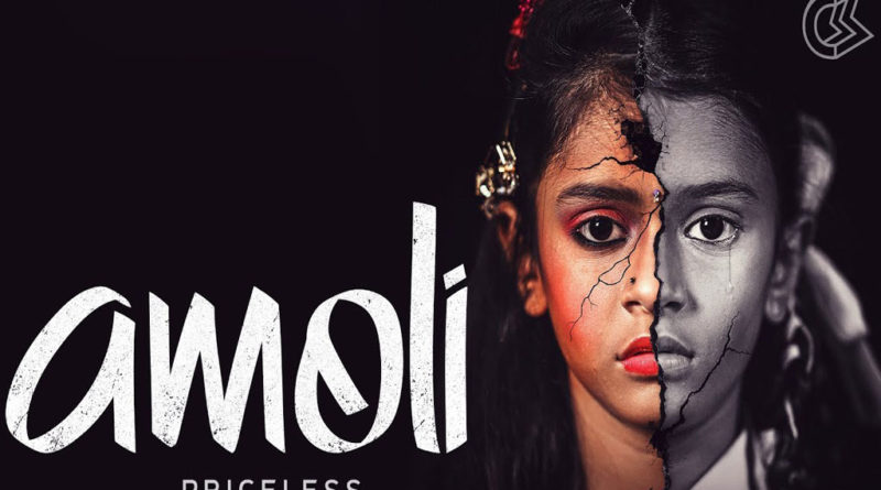 amoli-priceless-movie-wiki