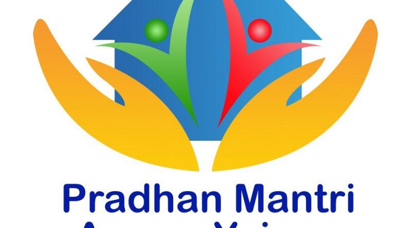 Pradhan Mantri Awas Yojana: Home Loan Subsidy Extended for Middle Income Group