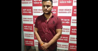 Shubham Mishra arrested