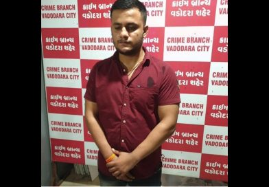 Shubham Mishra arrested