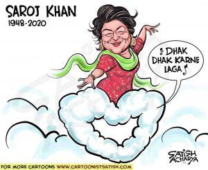 Saroj Khan wiki, Saroj Khan bio, Saroj Khan husband,
