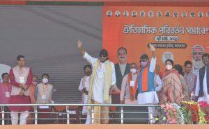 Mithun Chakraborty Joins BJP: West Bengal!