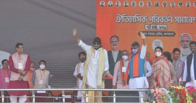 Mithun Chakraborty Joins BJP: West Bengal!